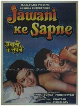 Jawani Ke Sapne bollywood indian erotic adult hindi movie poster