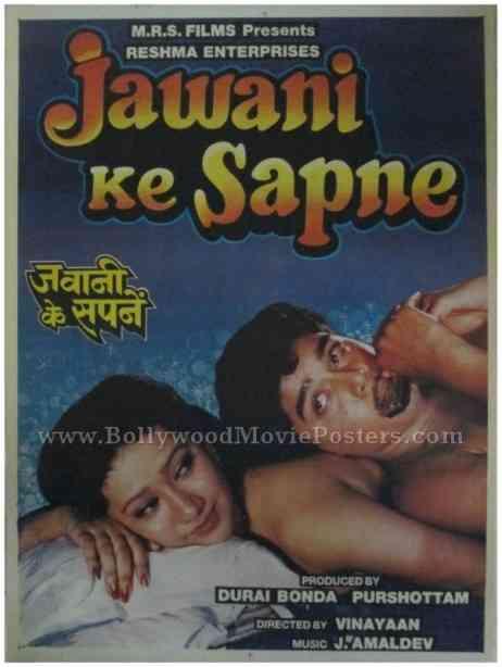 Jawani Ke Sapne bollywood indian erotic adult hindi movie poster
