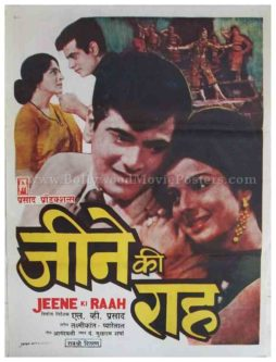 Jeene Ki Raah Jeetendra Tanuja old vintage Bollywood Hindi movie posters for sale