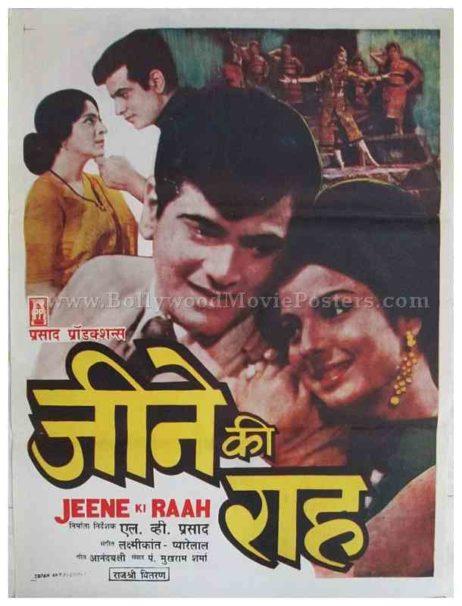 Jeene Ki Raah Jeetendra Tanuja old vintage Bollywood Hindi movie posters for sale