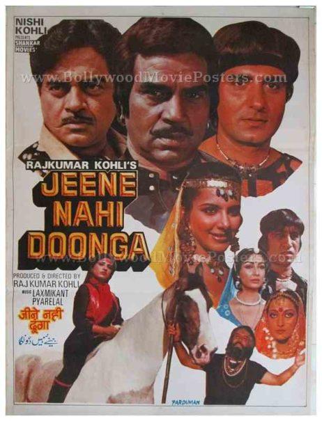 Jeene Nahi Doonga old classic retro Bollywood poster collage