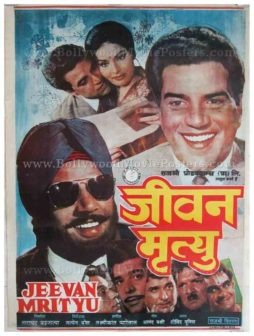 Jeevan Mrityu Dharmendra old classic vintage Bollywood movie pictures posters