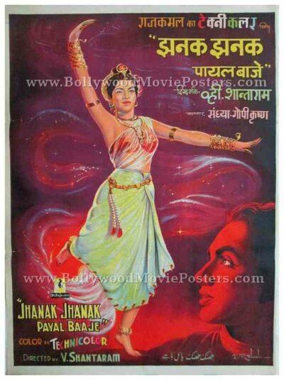 Jhanak Jhanak Payal Baaje 1955 V. Shantaram old vintage hand painted bollywood posters for sale