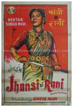 Jhansi Ki Rani Mehtab Sohrab Modi old vintage hand painted bollywood movie posters
