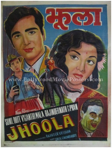 Jhoola where to buy old bollywood movie posters in delhi