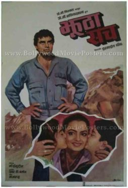 Jhutha Sach 1984 old vintage indian bollywood film posters for sale online