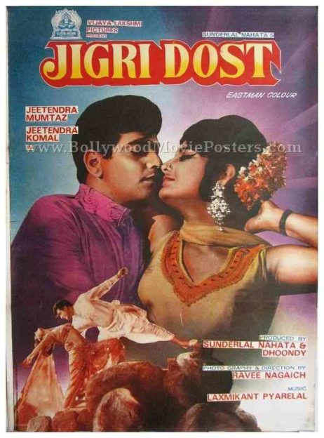Jigri Dost Jeetendra Mumtaz old vintage bollywood movie posters