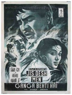 Jis Desh Mein Ganga Behti Hai old vintage hand painted Raj Kapoor Bollywood movie posters for sale
