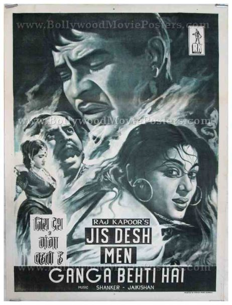 Jis Desh Mein Ganga Behti Hai old vintage hand painted Raj Kapoor Bollywood movie posters for sale