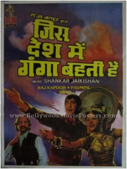 Jis Desh Mein Ganga Behti Hai old Raj Kapoor posters
