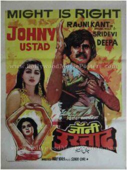 Johnny Ustad buy Rajinikanth movie posters for sale online
