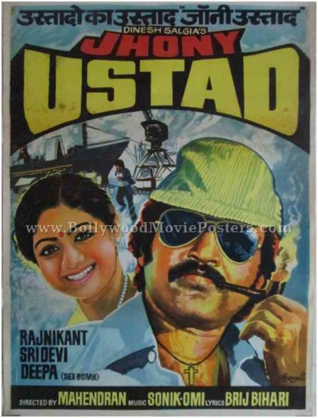 Johnny Ustad buy Rajinikanth movie posters for sale online