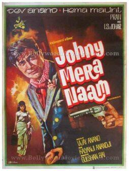 Johny Mera Naam 1970 Dev Anand Hema Malini old vintage Bollywood posters online