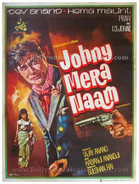 Johny Mera Naam 1970 Dev Anand Hema Malini old vintage Bollywood posters online