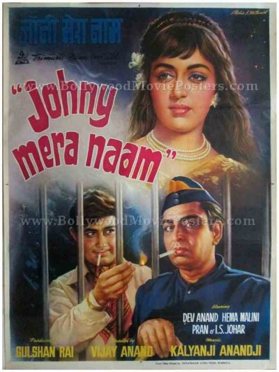 Johny Mera Naam 1970 Hema Malini old vintage Bollywood Dev Anand film posters for sale