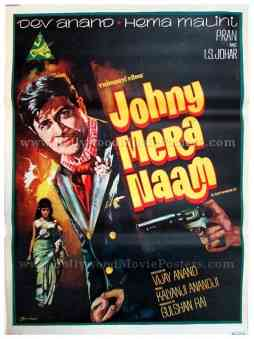 Johny Mera Naam 1970 Dev Anand old vintage Bollywood movies posters for sale