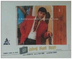 Johny Mera Naam 1970 Dev Anand Hema Malini old photos stills black and white pictures lobby cards