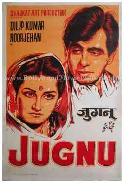 Jugnu 1947 Dilip Kumar Noor Jehan film movie posters
