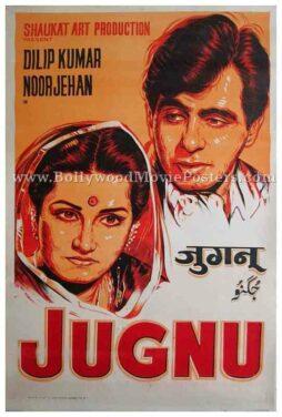 Jugnu 1947 Dilip Kumar Noor Jehan film movie posters