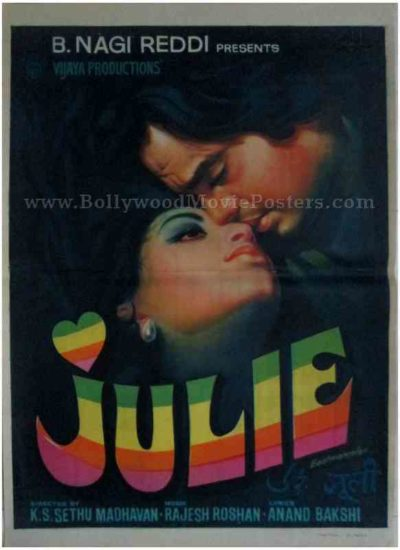 Julie 1975 where to buy old original bollywood movie film posters
