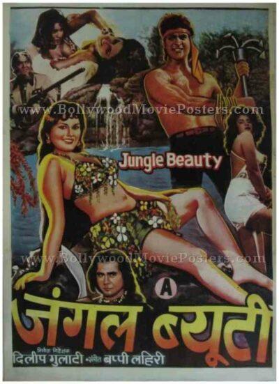 Jungle Beauty b grade movie film posters bollywood