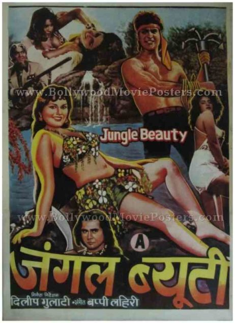 Jungle Beauty b grade movie film posters bollywood