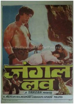 Jungle Love adult indian c grade hindi movie posters
