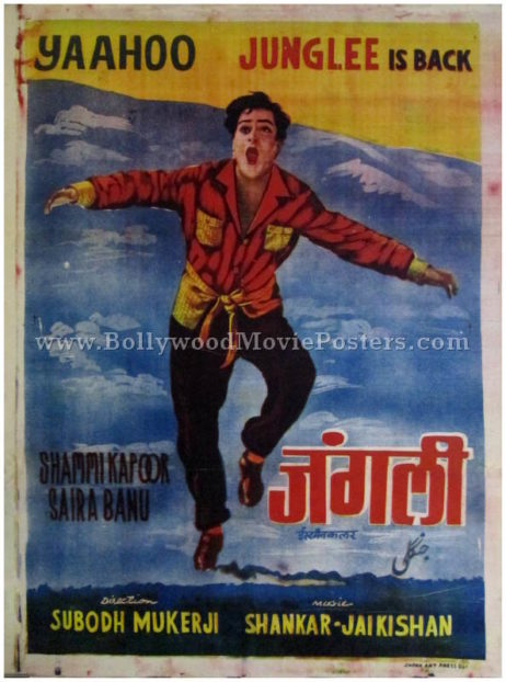 Junglee movie poster 1961 Shammi Kapoor Saira Banu film vintage Bollywood
