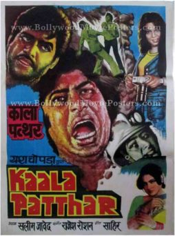 Kaala Patthar old school Amitabh Bachchan bollywood movies posters for sale