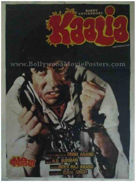Kaalia 1981 Amitabh Bachchan old movies posters