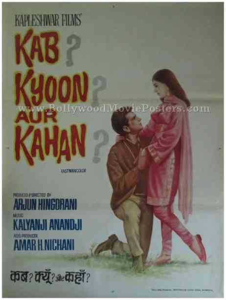 Kab? Kyoon? Aur Kahan? 1970 old vintage bollywood posters for sale online usa
