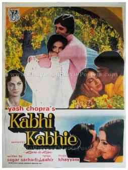 Kabhi Kabhie 1976 Yash Chopra old Amitabh vintage Bollywood movie posters online