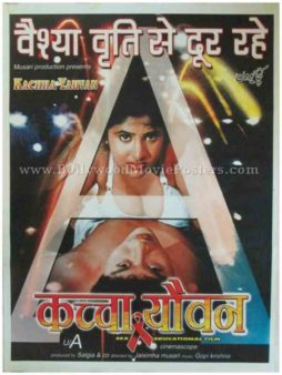 Kachha Yauvan indian c grade hindi movie posters