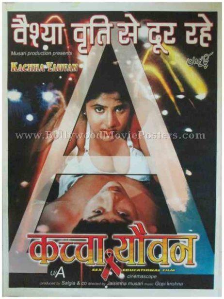 Kachha Yauvan indian c grade hindi movie posters