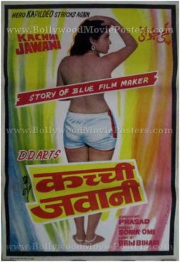 Kachhi Jawani c grade hindi movies film posters