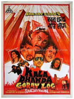 Kala Dhanda Goray Log where to buy old movie posters in delhi