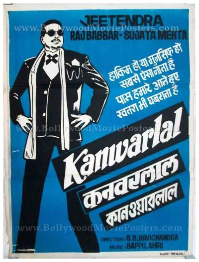 Kanwarlal 1988 Jeetendra old vintage hand painted Bollywood movie posters for sale in Mumbai, Delhi, India & UK