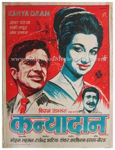 Kanyadaan 1968 Asha Parekh Shashi Kapoor hand painted old vintage bollywood movie posters india