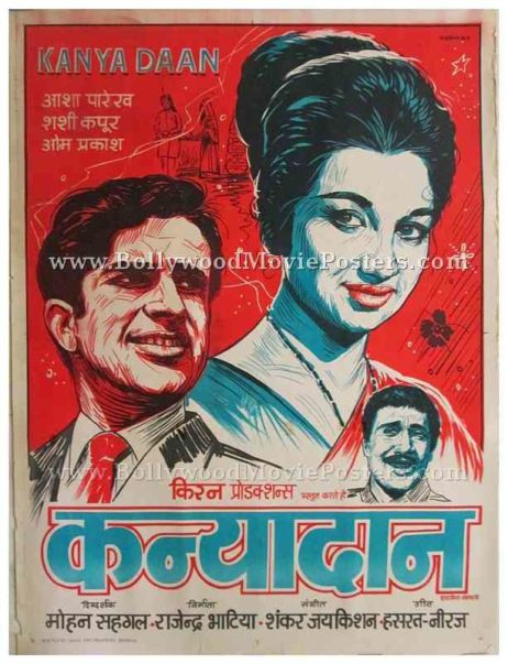 Kanyadaan 1968 Asha Parekh Shashi Kapoor hand painted old vintage bollywood movie posters india