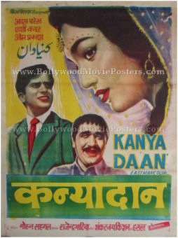 Kanyadaan 1968 Asha Parekh Shashi Kapoor old bollywood posters for sale