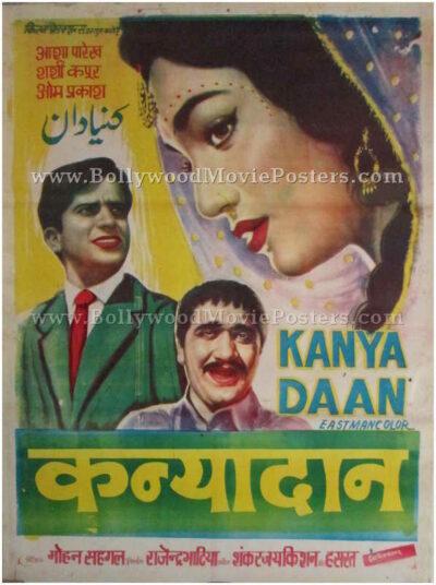 Kanyadaan 1968 Asha Parekh Shashi Kapoor old bollywood posters for sale