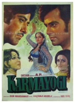 Karmayogi 1978 vintage indian bollywood hindi film posters