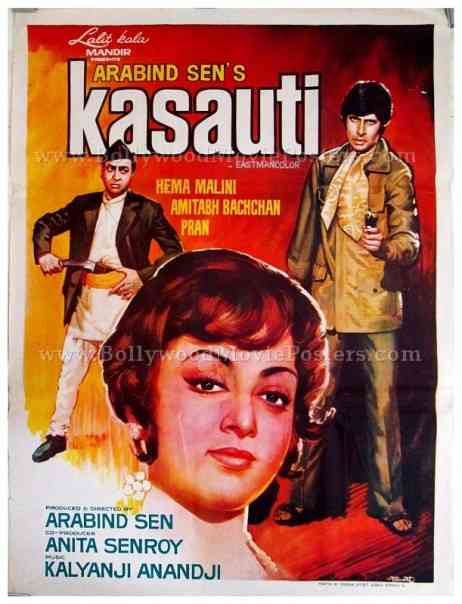 Kasauti Amitabh old vintage hand painted bollywood movie posters & pics