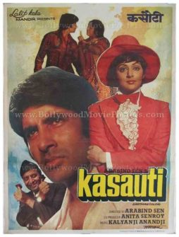 Kasauti Amitabh old vintage bollywood Hindi movie stills, images, pictures, posters & pics for sale