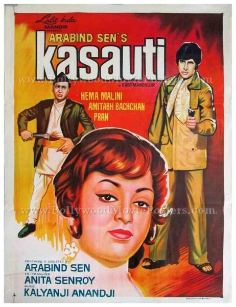 Kasauti Amitabh old handmade Bollywood posters pics, stills, images & pictures for sale