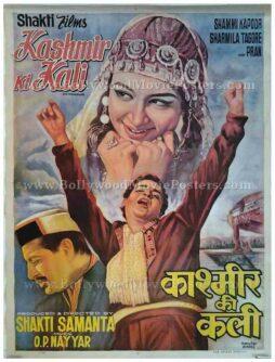 Kashmir Ki Kali 1964 Shammi Kapoor Sharmila Tagore old Bollywood movie posters shop