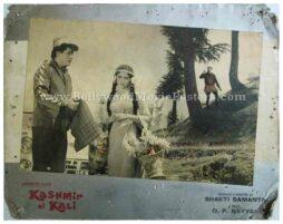 Kashmir Ki Kali 1964 Shammi Kapoor Sharmila Tagore old Bollywood movie stills photographs pictures for sale