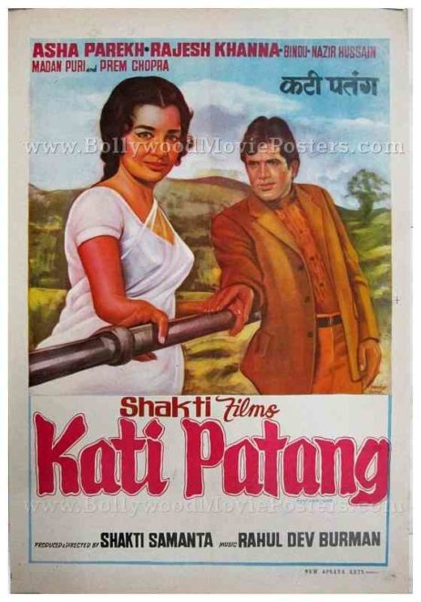 Kati Patang Rajesh Khanna Asha Parekh old Hindi film posters for sale buy online shop