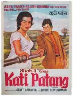 Kati Patang Rajesh Khanna Asha Parekh old vintage bollywood movie posters for sale