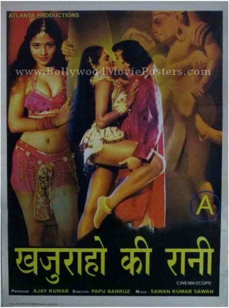 Khajuraho Ki Rani b grade movie posters bollywood